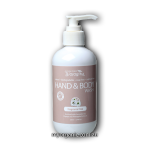 ORG106 - Biologika - Organic Fragrance Free Hand & Body Wash (250ml)
