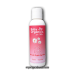 B09-CO - Baby Organics - Organic Mums Body Lotion (125ml)
