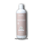 ORG105 - Biologika - Organic Fragrance Free Conditioner (500ml)